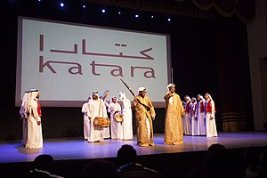 Music of Qatar - Traditional Qatari male musicians