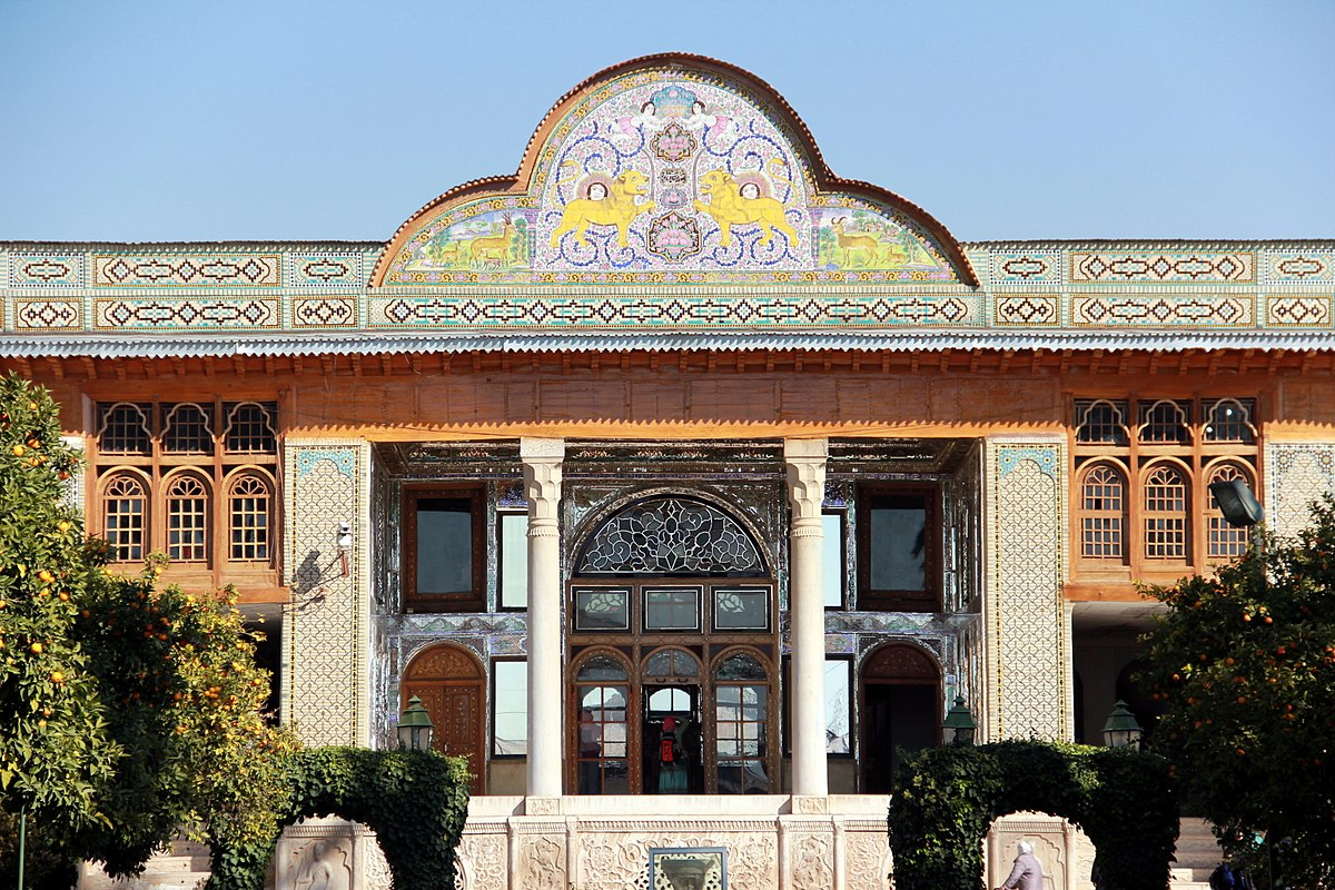Qavam House Wikipedia