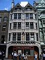 Queen of Scots House (210215725).jpg