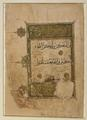 Qur'anic Verses WDL6846.pdf