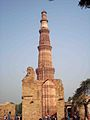 Qutub Minar 48.jpg