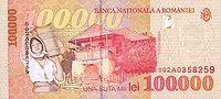 ROL 100000 1998 reverse.jpg