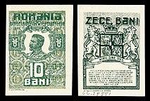ROM-69-krizo WWI-10 Bani (1917).jpg
