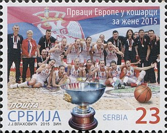 Serbia women's national basketball team - EuroBasket 2015 champions on a 2015 Serbian stamp