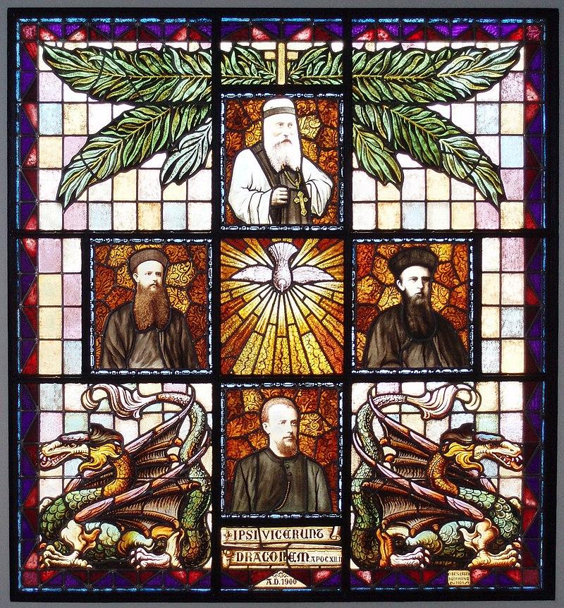 Glas-in-loodraam in het Bisschop Hamerhuis
