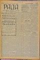 Rada 1908 129.pdf