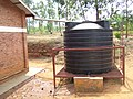 Rainwater harvesting tank (5981896147).jpg