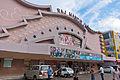 Raj Mandir Cinema, Jaipur 01.jpg