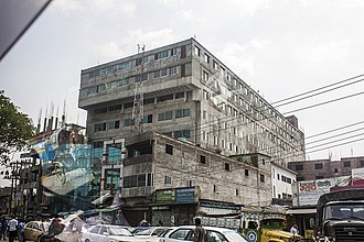 2013 Savar building collapse - Photo of Rana Plaza taken one year before the collapse.