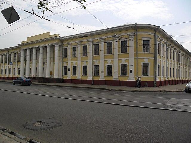 Здание бывшей 1-й мужской гимназии в Харькове
