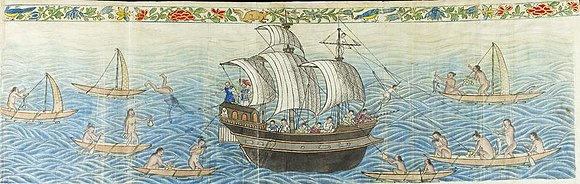 Manila Galleon in the Marianas and Carolinas, c. 1590 Boxer Codex Reception of the Manila Galleon by the Chamorro in the Ladrones Islands, ca. 1590.jpg