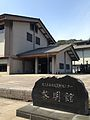 Reimeikan, Kagoshima Prefectural Center for Historical Material.jpg