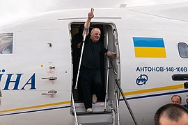 Returning of 35 detained Ukrainians 02.jpg