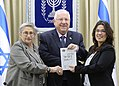 Reuven Rivlin received the Statistical Abstract of the Israel National Council for the Child, «Children in Israel 2016» (2767).jpg
