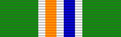 Medal for Distinguished Conduct and Loyal Service