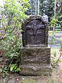 Rippien Steinkreuz I.jpg