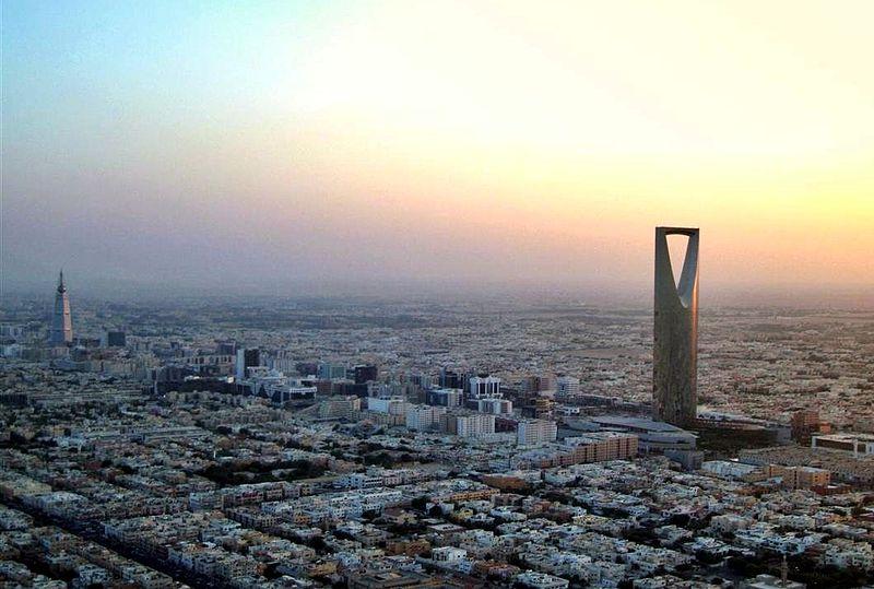 चित्र:Riyadh Skyline New.jpg