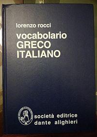 Rocci Greco-Italiano.jpg
