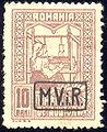 RomaniaWarTaxStamp191719.jpg
