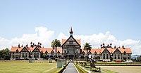 Rotorua Museum, 2016-01-24-2.jpg