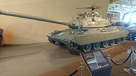 Royal Tank Museum 83.jpg