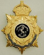 Royal West Kent Regiment helmet plate.jpg