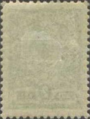 Russia 1908 Liapine 81 stamp (2k green) back.png