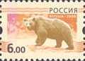 Russian standard postal stamp (2008) - 6 rubles.png