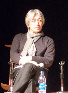 Ryuichi Sakamoto at the Japan Society Panel on Art & Nature 2010 cropped.jpg