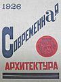 SA 1926 01.jpg