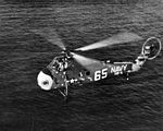 SH-34J Seabat HS-4 in flight c1961.jpg