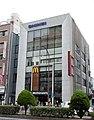 SHINBI building in Osu, Naka-ku Nagoya.jpg