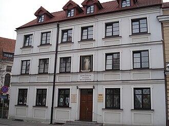 Divine Mercy Sanctuary (Płock) - Exterior view