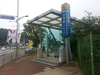 Seonbawi station - Image: SMS 435 Seonbawi Exit 1
