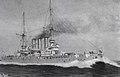 SMS Preußen (1903).jpg