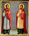 SS. Cosmas and Damian. Oil painting. Wellcome V0017398.jpg