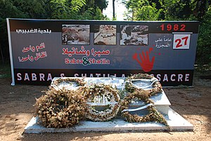 Sabra and Shatila massacre - Memorial in Sabra, South Beirut