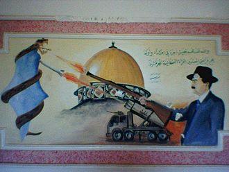 Camp Taji - Saddam art found inside abandoned building.