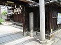 Saino kamino yashiro 004.jpg