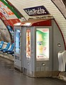Saint-Placide metro station, Paris 7 April 2014 001.jpg