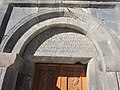 Saint Grigor of Brnakot (record) 05.jpg