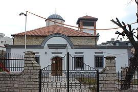 Saint Nicholas Orthodox Church in Prishtina, Kosovo