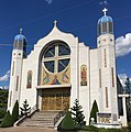 Saints Cyril & Methodius Ukrainian Catholic Church in Berwick PA.jpg