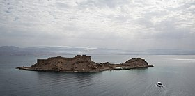 Salah El Din fortress on Pharaoh island.jpg