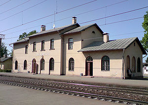 Salaspils - Salaspils Railway Station in 2008.