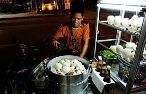 Siopao - Image: Salat pao street vendor chiang mai 03