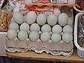 Salted duck eggs in store.jpg
