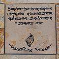 Samaritan Passover sacrifice site IMG 2138.JPG