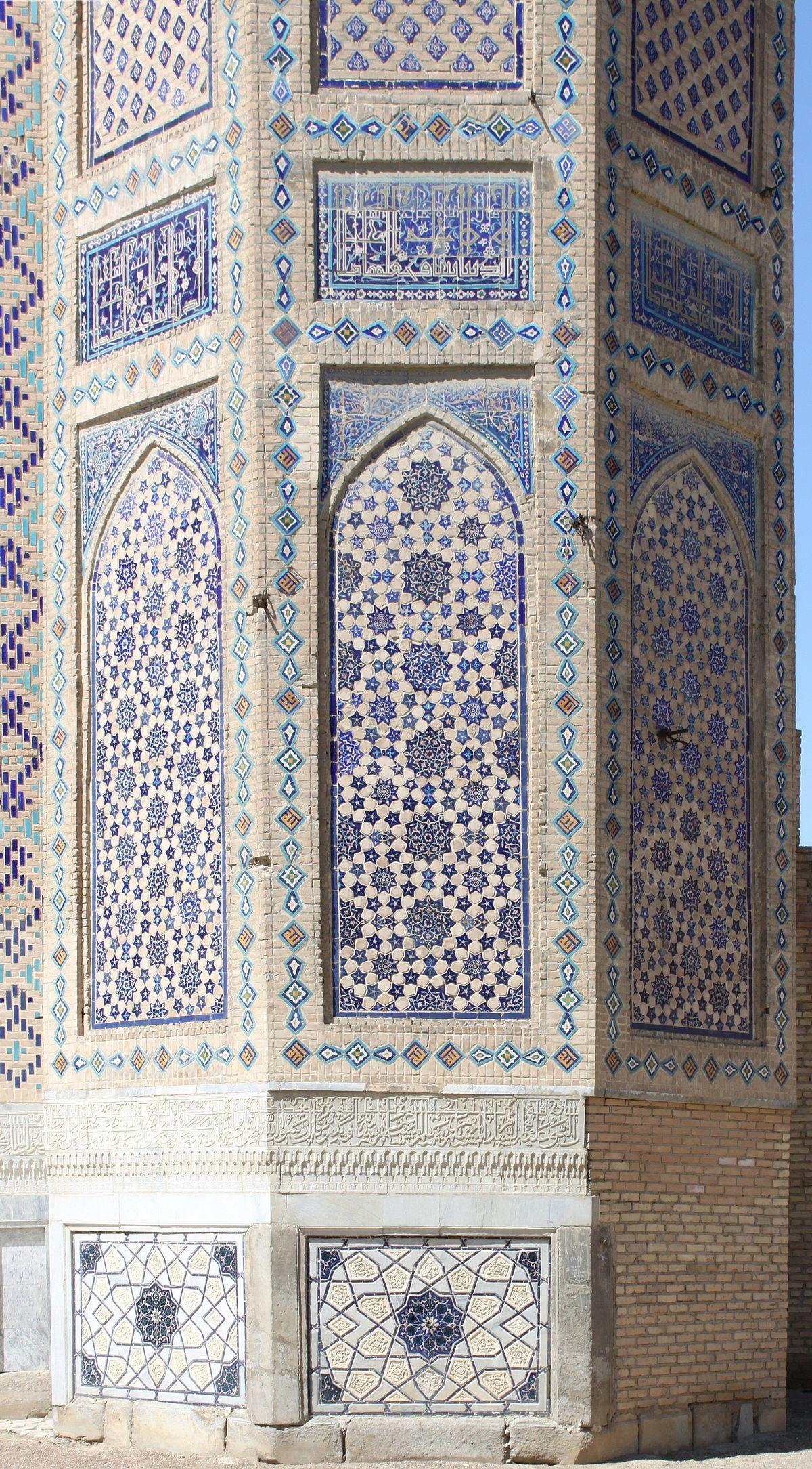 File Samarkand Bibi Khanum Mosque Minaret Detail Jpg