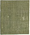 Sampler (USA), 1806 (CH 18616379).jpg